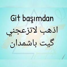 Learn Turkish Language, Arabic Language, Cute Drawing Images, Language Quotes, English Phrases, English Language Learning, Turkish Beauty, Quran Quotes, Grammar