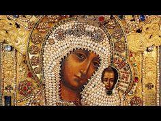 Заступница / Казанская икона Пресвятой Богородицы - YouTube
