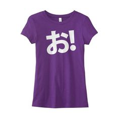 Japanese T-Shirt O Hiragana Cute Anime Tee Japanese Phrase Kawaii... ($20) ❤ liked on Polyvore featuring tops, t-shirts, purple, women's clothing, pop art t shirts, purple shirt, animal tees, screen print shirts and animal shirts
