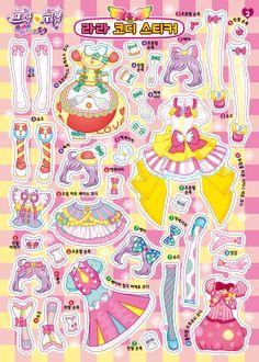Barbie Paper Dolls, Paper Dolls Book, Paper Toys, Paper Crafts, Little Mermaid Doll, Mermaid Dolls, Paper Dolls Printable, Printable Stickers, 3ds Pokemon