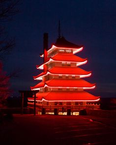 Pagoda Reading, Pennsylvania at night, Me and my wife use to drive to the Pagoda when we lived in PA for fun. DJ and Rome had me all up in the Pagoda....It was a cool experience to see this in PA