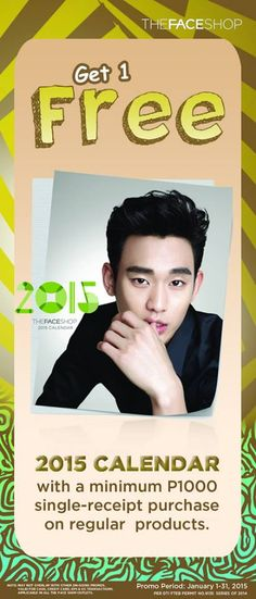 nice TheFaceShop has Good News for Kim Soo Hyun Fans in the Philippines