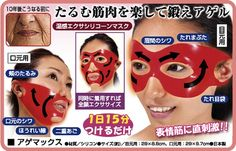 Age+Max+Face+Lift+Mask
