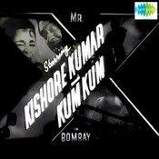 Mere Mehboob Qayamat Hogi Part 1 Song Songs Mp3 Song Kishore Kumar