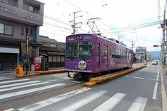 京都唯一の路面電車区間に日本一狭いホーム!?~嵐電・山ノ内駅 | 京都府 | Travel.jp[たびねす]