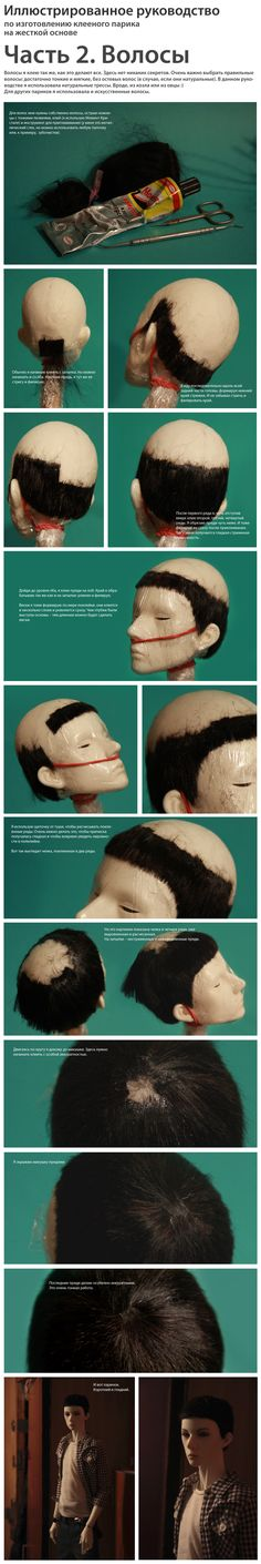 Hard wig cap tutorial. It's not in English, but the pictures are very informative.