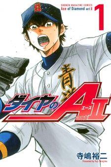 JAPAN Ace of Diamond Spin off manga LOT Brass of Diamond act II 1+2 Complete