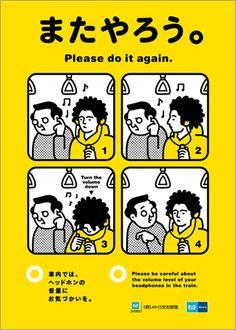 public advertising,Japan