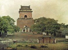 北京鐘樓  The Bell Tower in Beijing, late Qing Dynasty.