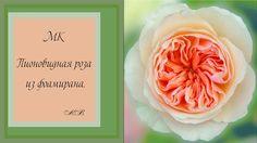 Пионовидная роза (мастер класс).
