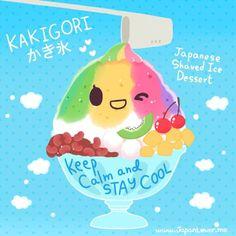 Japan Lover Me - Kakigori, a Japanese shaved ice dessert that is...