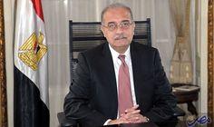 رئيس الحكومة المصرية ينفي قلقه من دعوات…: كشف المهندس شريف إسماعيل، رئيس الوزراء، أن الحكومة أعلنت التحرك وترشيد الدعم منذ 2014، وأن…