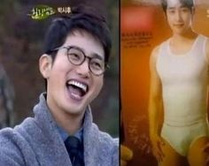 Park Si Hoo Takes It All Off Park Si Hoo, I Work Hard, First Photo, Dramas, Singers, Asia, Korea, Actors, Singer