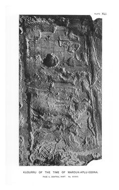 Limestone boundary-stone: consists of a massive rectangular block, or pillar, of limestone, with a broken top. Authority Ruler: Merodach-baladan I Culture/period: Kassite From: Iraq, South, Said to have been found on the western bank of the Tigris, opposite Baghdad. See Bezold's Catalogue.(Iraq, South Iraq) Materials: limestone Technique: low relief, bored. British Museum number: 90850
