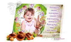 Кутия бонбони със снимка - Зайче