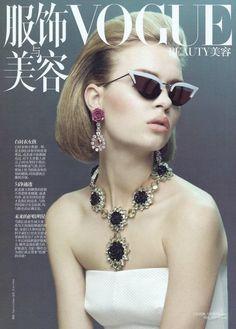 Vogue China spring 2012 Beauty