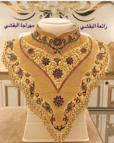 Gold Jewelry Simple, Simple Necklace, Gold Jewellery, Gold Choker, Pearl Choker, Gold Necklace, Baby Fancy Dress, Wedding Stage Decorations, Beautiful Patterns