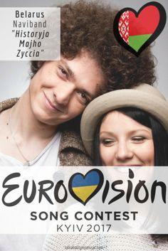 "Eurovision Song Contest Belarus – ""Historyja Majho Zyccia"" By Naviband Eurovision 2017, Max Schneider, Dance Routines, Indie Pop, Cute Pins, Ed Sheeran, Niall Horan, Pop Music, Trivia"