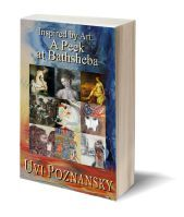 Inspired by Art Fall of a Giant Historical Fiction, Writing A Book, Promotion, Templates, Inspired, Fall, Authors, Inspiration, Collection