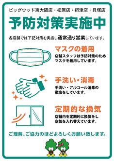 Web Design Tips, Graphic Design, Marketing, Poster, Corona, Billboard