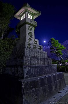 Lantern and Moon - Kamakura by Sushicam on Flickr