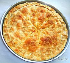 it coming with Alexandra: Homemade Puff (step by step) Greek Recipes, Pie Recipes, Cooking Recipes, Pizza, Sweets, Bread, Cheese, Homemade, Desserts