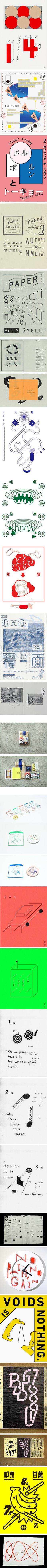 The work of Tadashi Ueda  via http://tadashiueda.tumblr.com/
