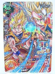 Dragon Ball HEROES Card DBZ SSJ Goku Prism Holo Promo UP4-01