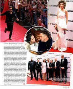 LULBU Kira Plastinina- red carpet gown at the Kinotavr film festival, 2014. OK Magazine.