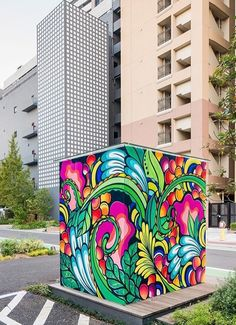 by Luise Ono in Tokyo, 10/15 (LP)