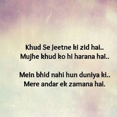 Khud se jeetne ki zid hai Mujhe khud ko hi harana hai . Shyari Quotes, Hindi Quotes On Life, People Quotes, True Quotes, Words Quotes, Sufi Quotes, Qoutes, Sucess Quotes, Allah Quotes