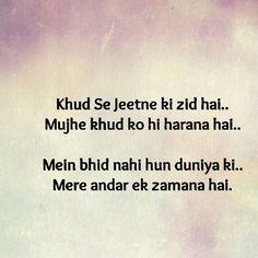 Khud se jeetne ki zid hai  Mujhe khud ko hi harana hai
