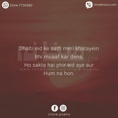 #jannatkhan_♥ Eid Quotes, Sufi Quotes, Poetry Quotes, Love Quotes, Eid Poetry, Storm Quotes, Ghalib Poetry, Mixed Feelings Quotes, Quotations