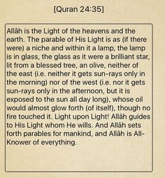 The Light of Allah / #islam #muslim #Allah #Quran #ProphetMuhammadpbuh #instagram #photo #photooftheday #beautiful #photography #advicequotes #lord #god #love #man #men #woman #women #boy #girl #girls #boys #pictures #Facebook #twitter #guidance #wordpress #heart #blog #photogrid