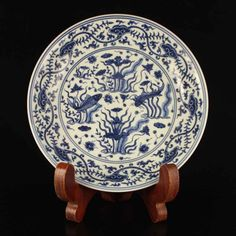 Chinese Ming Dynasty Blue And White Porcelain Plate