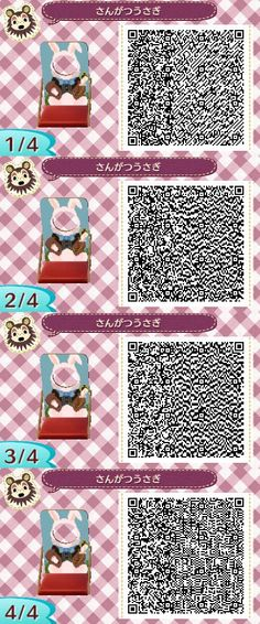 White Rabbit Alice in Wonderland Face Board Cut Out Standee Animal Crossing New Leaf Qr Code