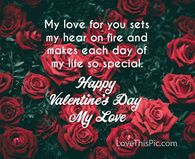 My love for you Heaven Pictures, I Love You Pictures, Gif Pictures, Love Images, Flower Pictures, Happy Valentines Day Quotes Love, Valentines Gif, Sunday Greetings, Monday Prayer