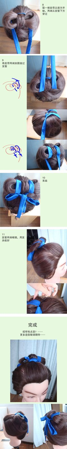 Traditional Male Chinese Hairstyle