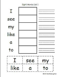 The teacher could change up the words each week and perhaps also take into consideration the various reading levels. Also, a useful tool in seeing where the students stand specifically in the topic of sight words. Preschool Sight Words, Teaching Sight Words, Sight Words List, Sight Word Practice, Sight Word Activities, Word Games, Kindergarten Sight Word Worksheets, Homeschool Worksheets, Fun Worksheets