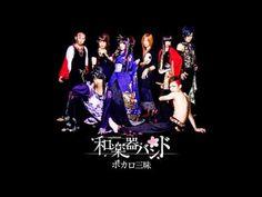 Wagakki Band 05  Niji iro Chouchou 虹色蝶々