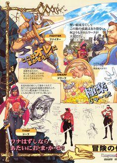 SF#02: Dungeons & Dragons - Shadow over Mystara ✤    CHARACTER DESIGN REFERENCES   キャラクターデザイン   çizgi film • Find more at https://www.facebook.com/CharacterDesignReferences & http://www.pinterest.com/characterdesigh if you're looking for: bandes dessinées, dessin animé #animation #banda #desenhada #toons #manga #BD #historieta #sketch #how #to #draw #strip #fumetto #settei #fumetti #manhwa #anime #cartoni #animati #comics #cartoon    ✤