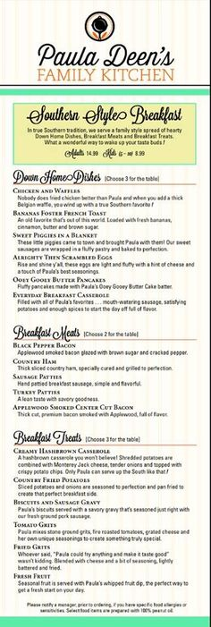 Breakfast menu for Paula Deen's Family Kitchen in Pigeon Forge
