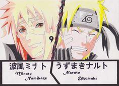 Naruto Uzumaki- うずまきナルト /Minato Namikaze - 波風ミナト Anime👉 Naruto Shippuden