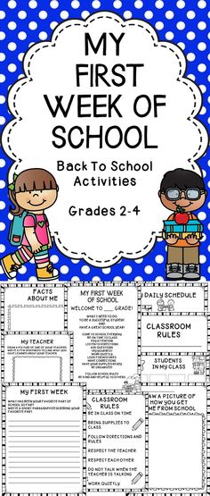 Back To School Activities - This is a set of back to school activities to use during the first week of school. #education