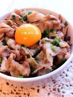 ☆ ☆ pork bowl