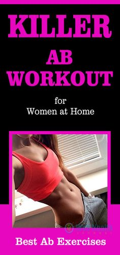 If you're like many individuals, fat burning may be a frequent battle. Even more difficult, the majority of routines for females don't target assisting you in obtain the thin, feminine body that you want. #ab_workouts #abs #fitness #workout_plans #exercis http://www.erodethefat.com/blog/lean-belly/