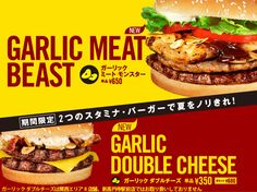 Garlic burgers at Burger King in Japan.
