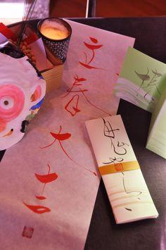 「美樂の書」びがくのしょ「立春大吉」 「美樂の書」びがくのしょ 濵崎壽賀子