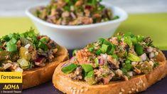 Вкусная закуска с рыбой. Такую закуску приготовить очень легко и быстро.Закуску по-чешски можно подавать в виде салата или выложить ее на бутерброды.В любом виде она очень вкусная и красиво смотрит…