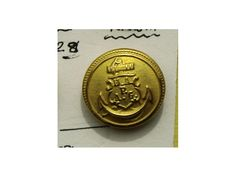 Collectable Vintage Maritime Button HAPAG 8819